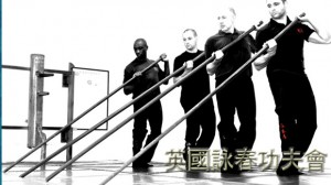 Advanced Wing Chun Training Bedford